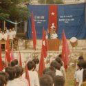 Kỷ niệm các khóa học Trường THPT Bỉm Sơn